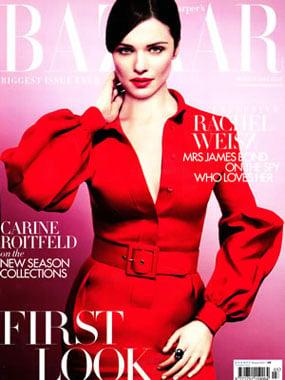 Harper's Bazaar features Serum Repair