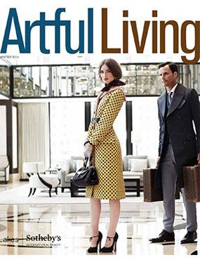 Artful Living features Signature Serum