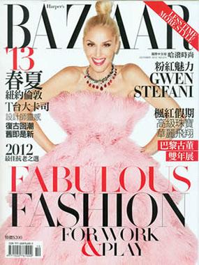 Harpers BazaarFeaturing: Platinum Gold Elixir