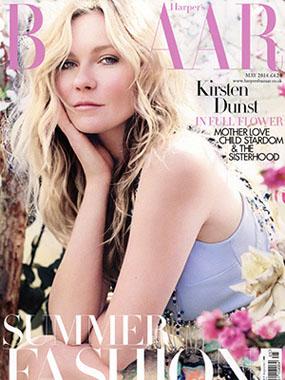 Harper's Bazaar reviews Rose de Vie Hydrating Mask