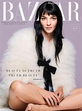 Harper's Bazaar votes Deep Exfoliating Mask Best Face Peel
