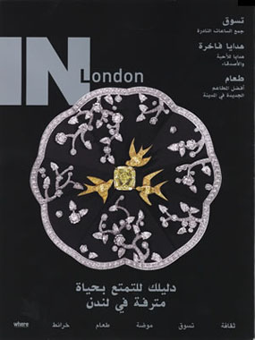 Where London